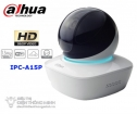 Cam Dahua IP Speed Dome