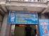 Dự án cung cấp máy siêu âm Aloka - Tỉnh Nam Định