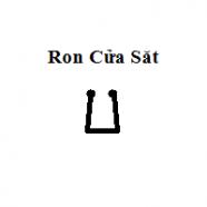 Ron Cửa Sắt