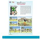 Omnitapps- Shaun the Sheep