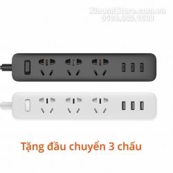 ổ cắm nối dài Xiaomi PowerStrip 1 (3 cổng nguồn 3 cổng USB)