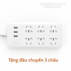 ổ cắm nối dài Xiaomi PowerStrip 2 (6 cổng nguồn 3 cổng USB)