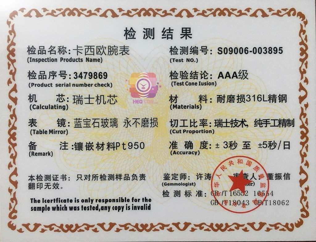 certificate of Product of G-Shock Replica 1:1 (Heo Con Store)