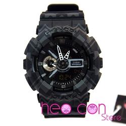 Đồng hồ G-Shock GA-110TP-1A Tribal Pattern Replica