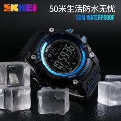 Đồng hồ Thể thao Thông minh SKMEI Chống nước - 1227 (Blue)