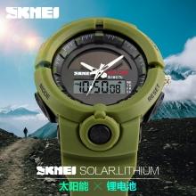 Đồng hồ Nam SKMEI Năng lượng mặt trời Chống nước - 1275