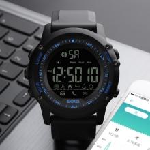 Đồng hồ Thể Thao Thông Minh Đa Chức Năng SKMEI 1321 (Xanh)