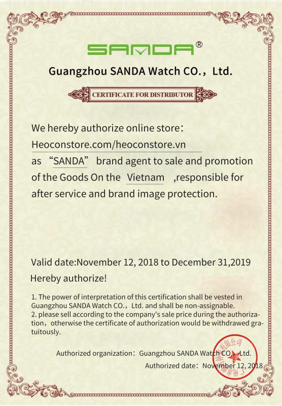 SANDA Certificate for Distributor