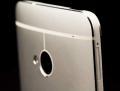 Những thông tin nóng hổi về siêu phẩm HTC One Max