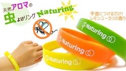 Vòng đeo chống muỗi Natural