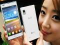 Smartphone Hàn Quốc giá tốt ồ ạt về VN vào dịp cuối năm.